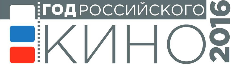 МОУ Российская гимназия N 59 7фа ИНН: 323 92584